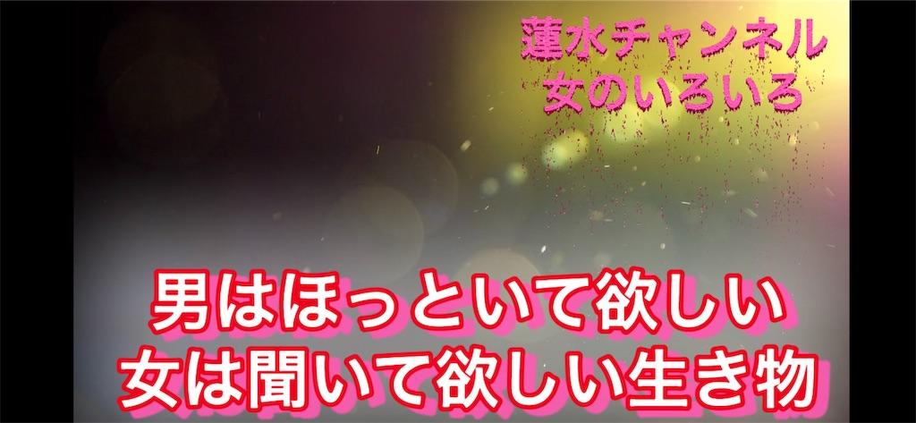 f:id:ryonsu22:20190425124548j:image