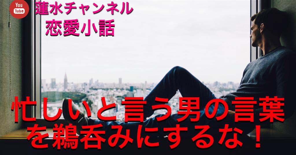 f:id:ryonsu22:20190601080940p:image