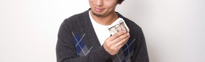 金髪起業家ヒカルがどうやって月収1,200万円という大金を稼いでいるのか