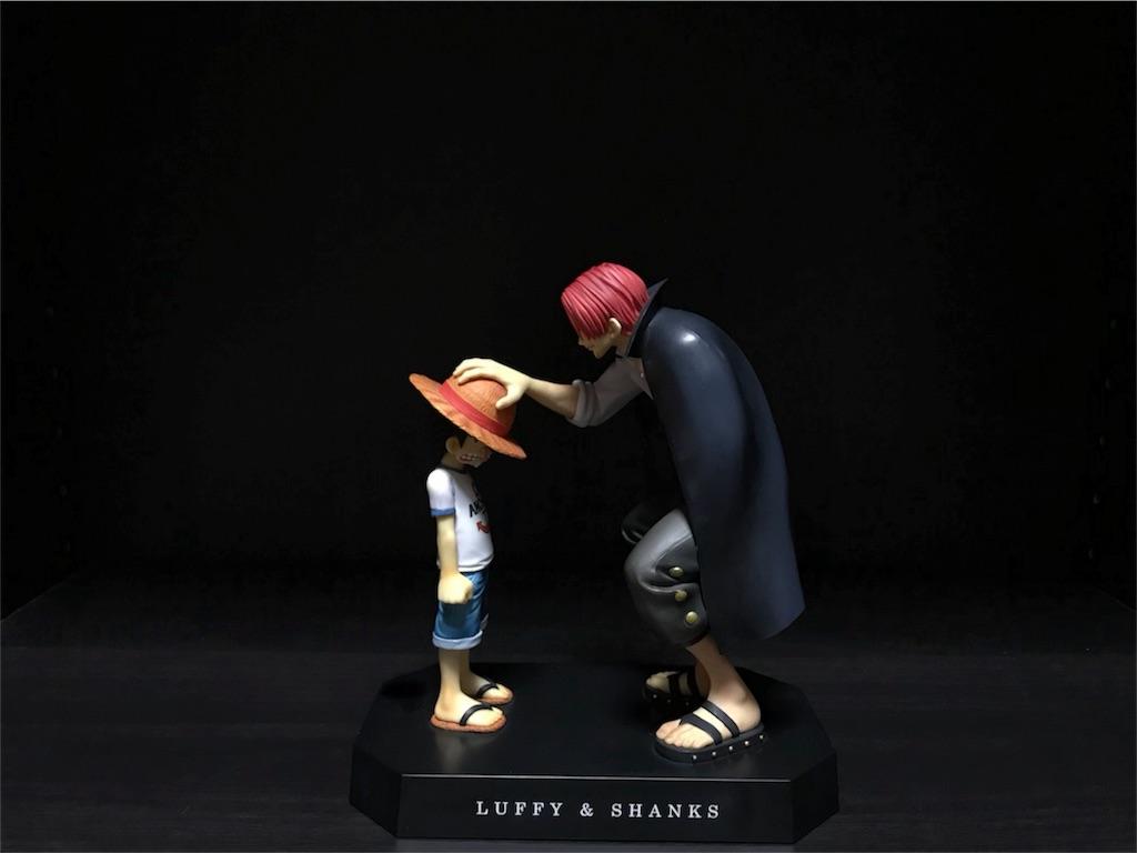 一番くじ ワンピースメモリーズ A賞 ルフィ シャンクス レビュー Ryo