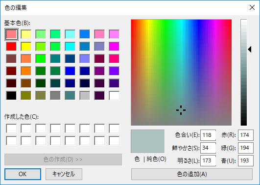 f:id:ryoryoau24:20180211133141p:plain
