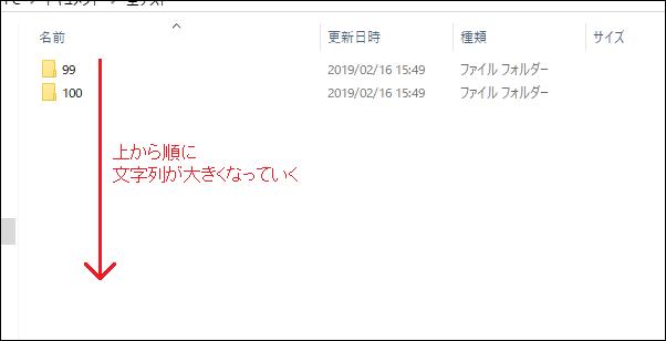 f:id:ryoryoau24:20190216155607p:plain