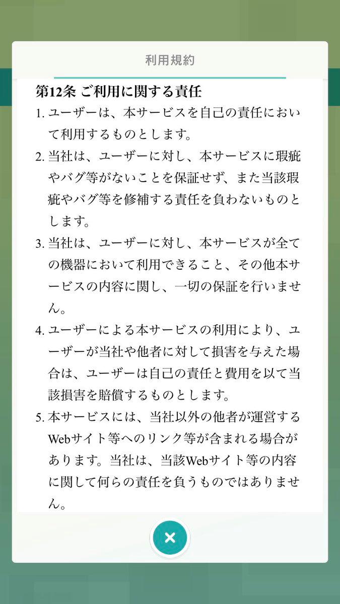 f:id:ryoryoau24:20200215151155p:plain