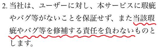 f:id:ryoryoau24:20200215151454p:plain