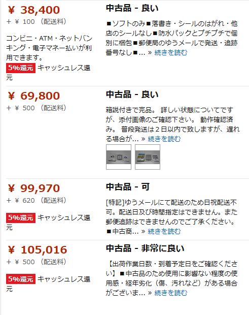 f:id:ryoryoau24:20200516150654p:plain