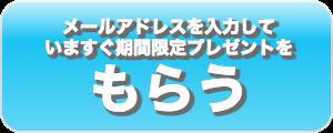 f:id:ryoryoguitar:20160909233623p:plain