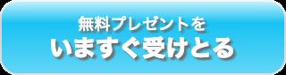 f:id:ryoryoguitar:20160909235258p:plain