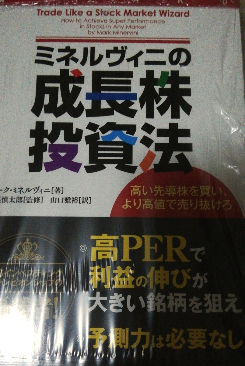 f:id:ryoryoyoisho:20201107124013j:plain