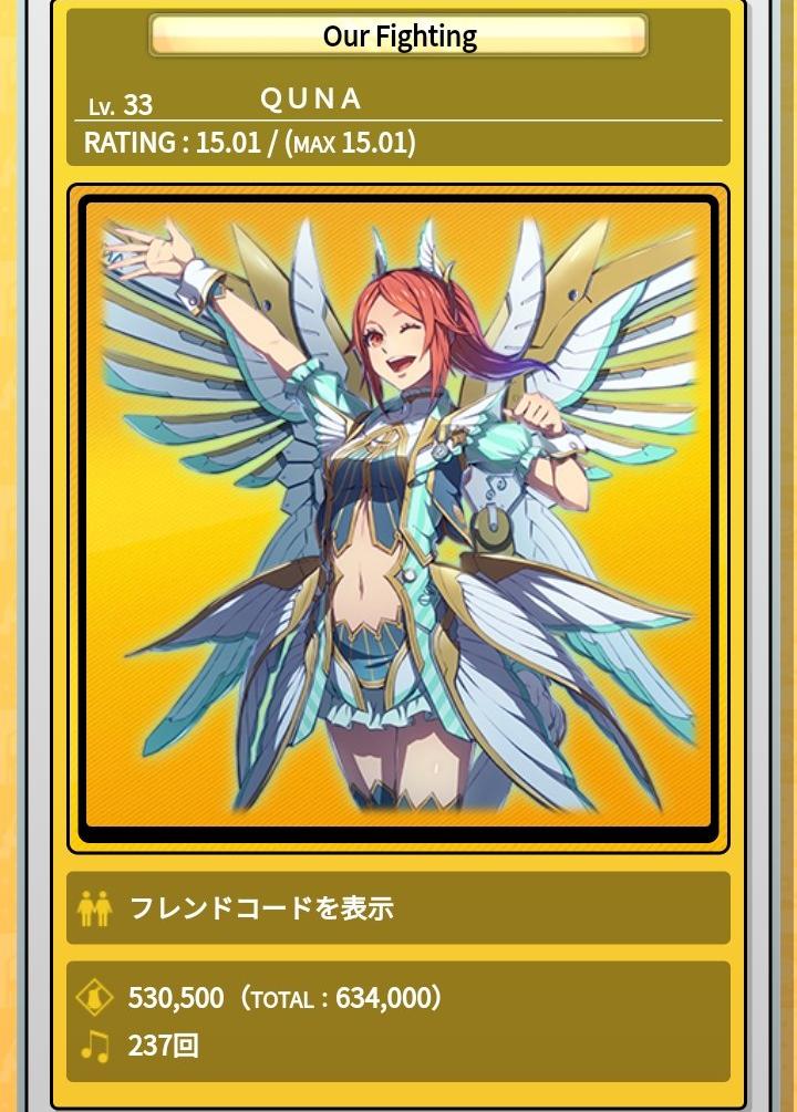 f:id:ryoryoyoisho:20201220200627j:plain