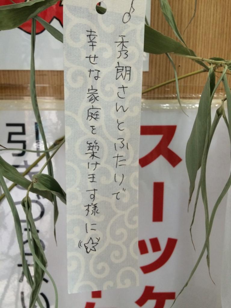 f:id:ryosagawa:20160701110618j:plain