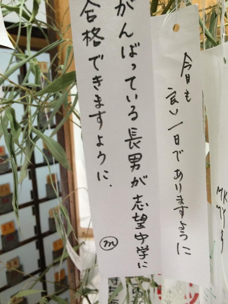 f:id:ryosagawa:20160701110758j:plain
