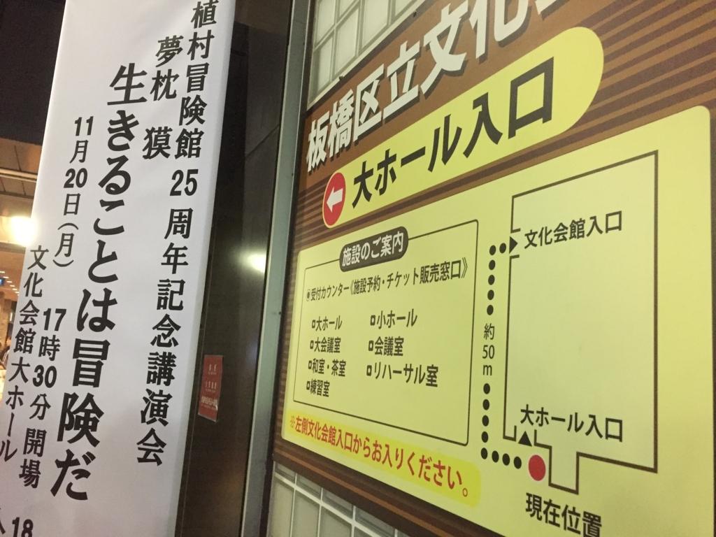 f:id:ryosaka:20171120233900j:plain