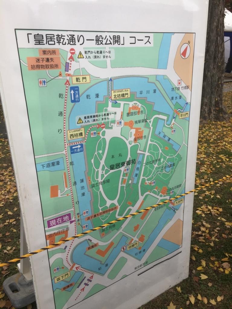 f:id:ryosaka:20171202220453j:plain