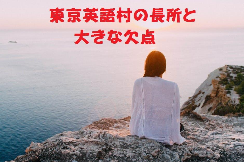 f:id:ryosaka:20180318003931j:plain