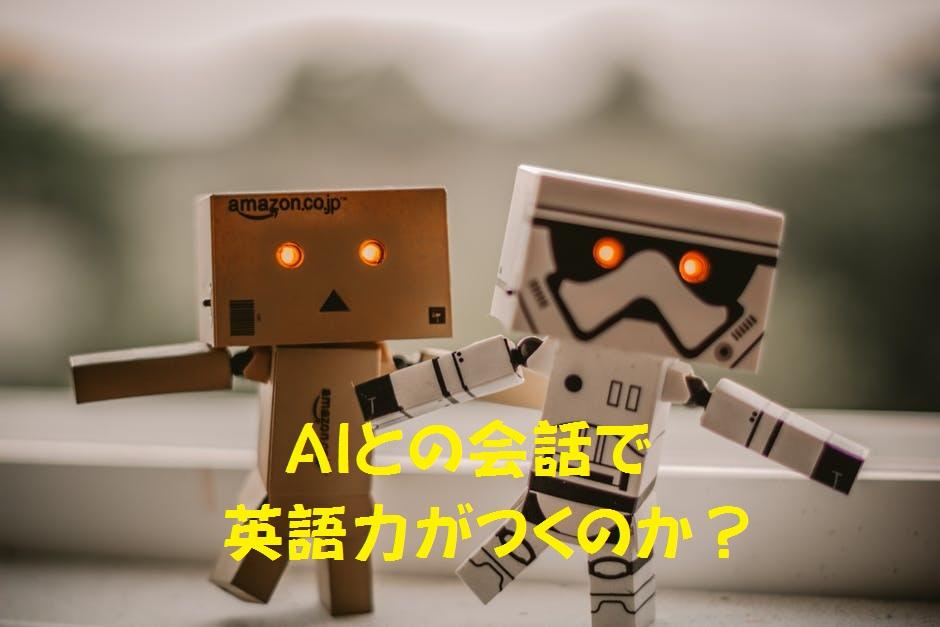 f:id:ryosaka:20180318172038j:plain