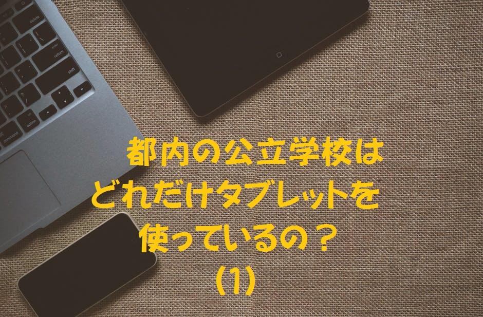 f:id:ryosaka:20180322000854j:plain