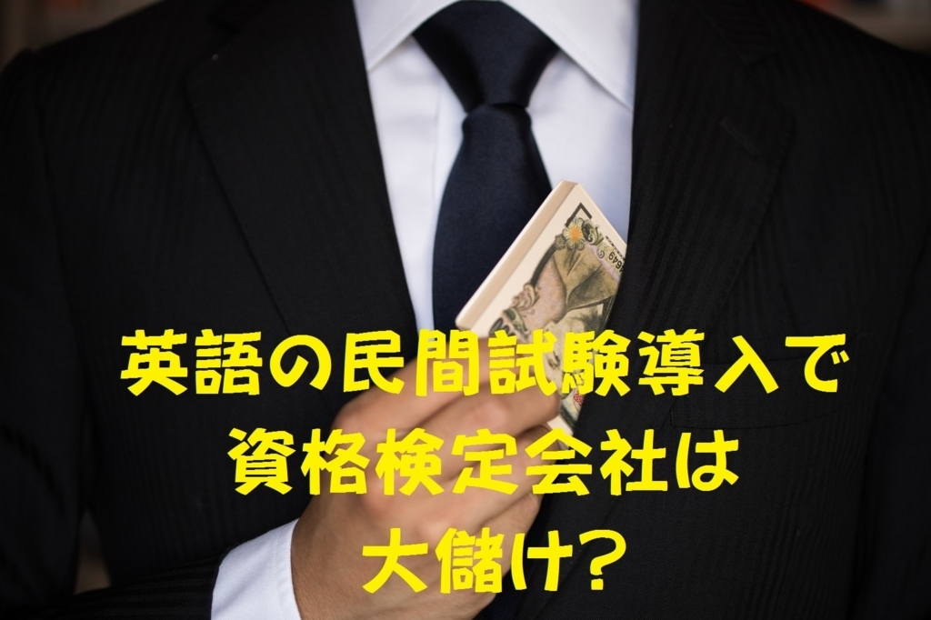 f:id:ryosaka:20180325070819j:plain