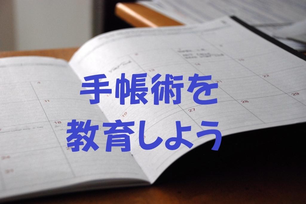 f:id:ryosaka:20180327000343j:plain