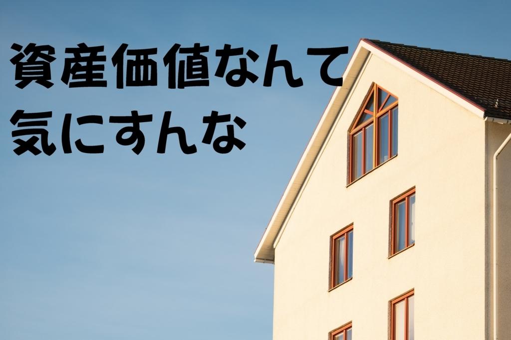f:id:ryosaka:20180331001146j:plain
