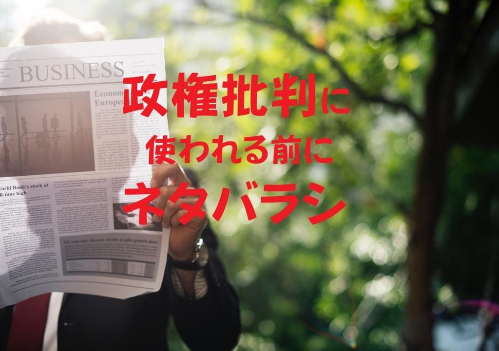 f:id:ryosaka:20180403000301j:plain