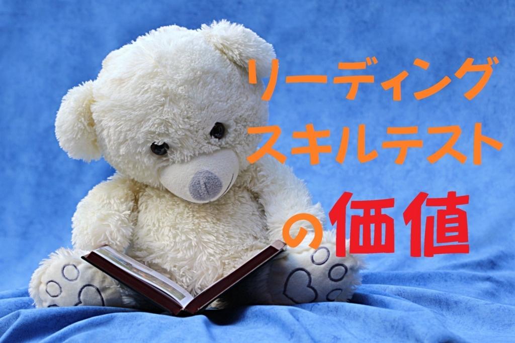 f:id:ryosaka:20180407002023j:plain