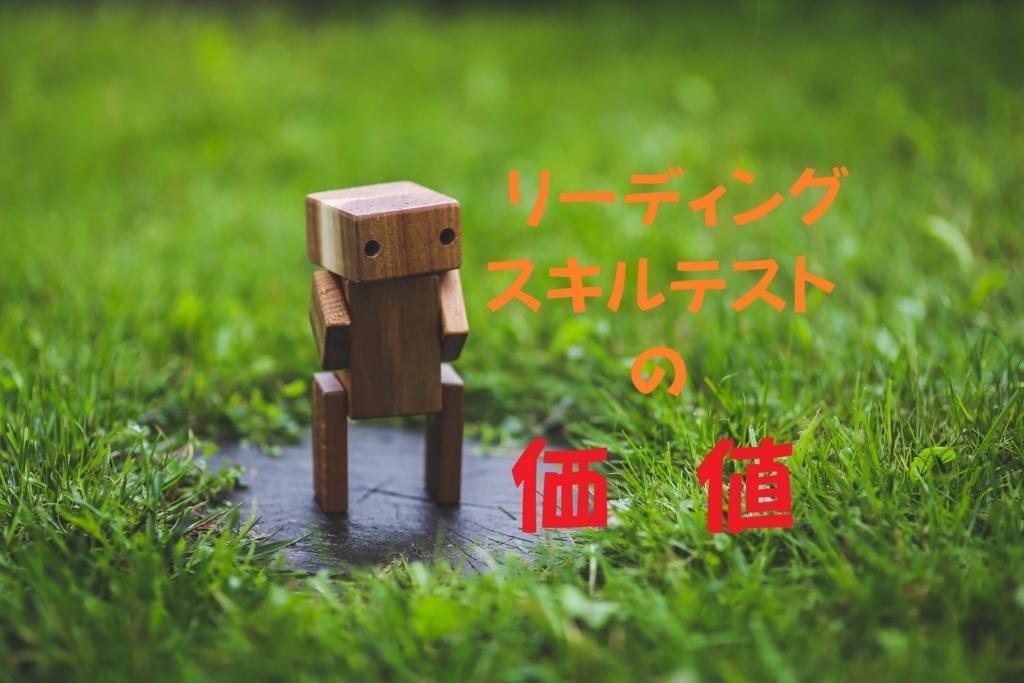 f:id:ryosaka:20180408012332j:plain