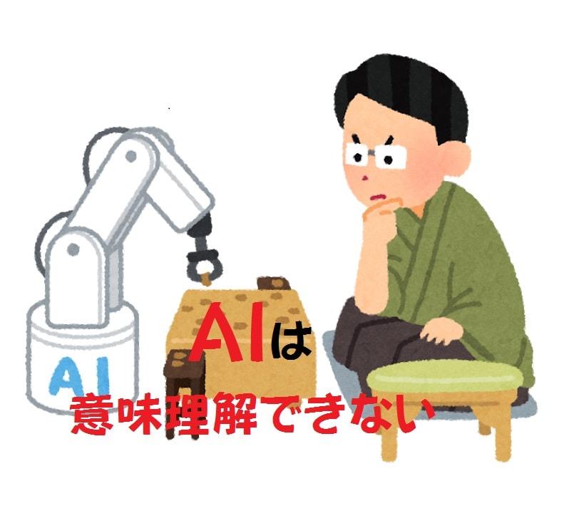 f:id:ryosaka:20180412000320j:plain