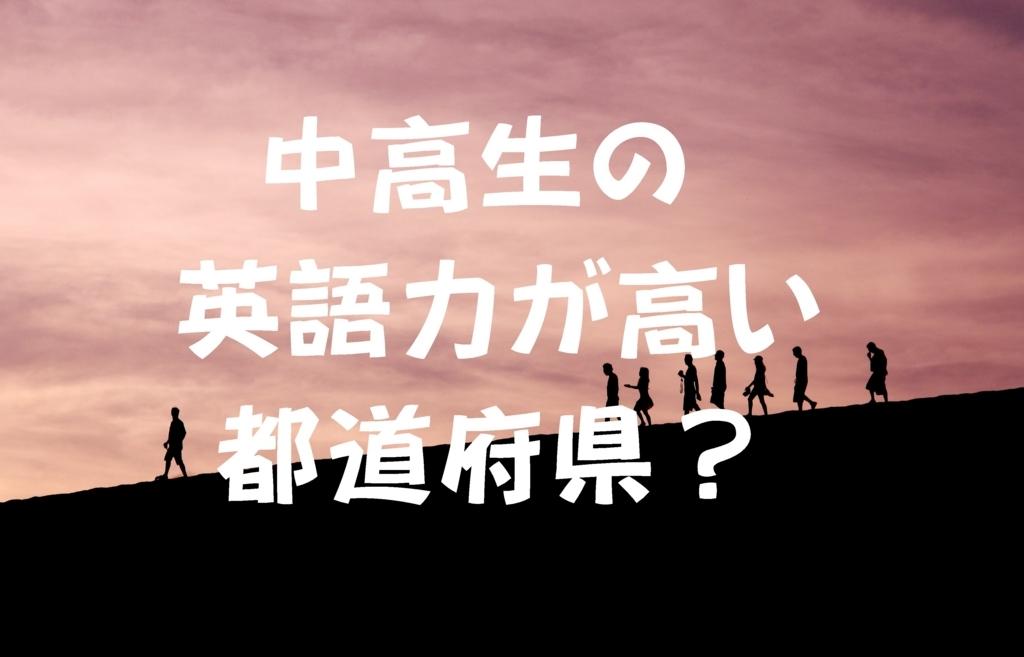 f:id:ryosaka:20180414215007j:plain