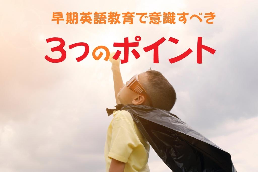 f:id:ryosaka:20180415232657j:plain