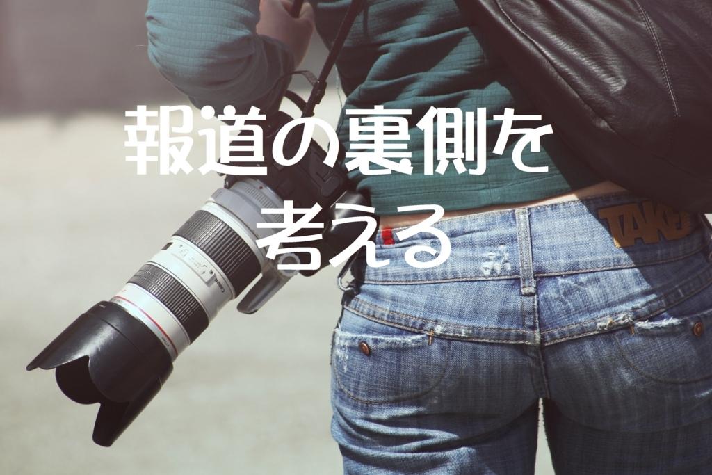 f:id:ryosaka:20180417235544j:plain