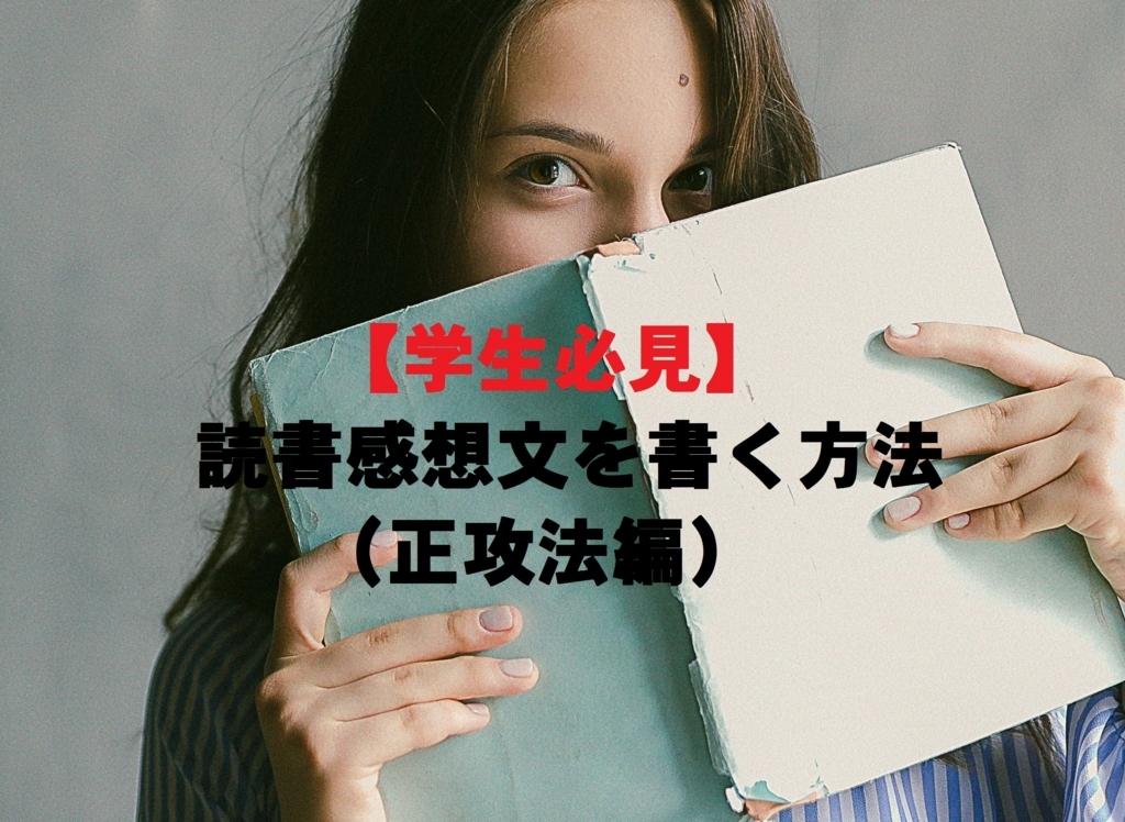 f:id:ryosaka:20180730232111j:plain