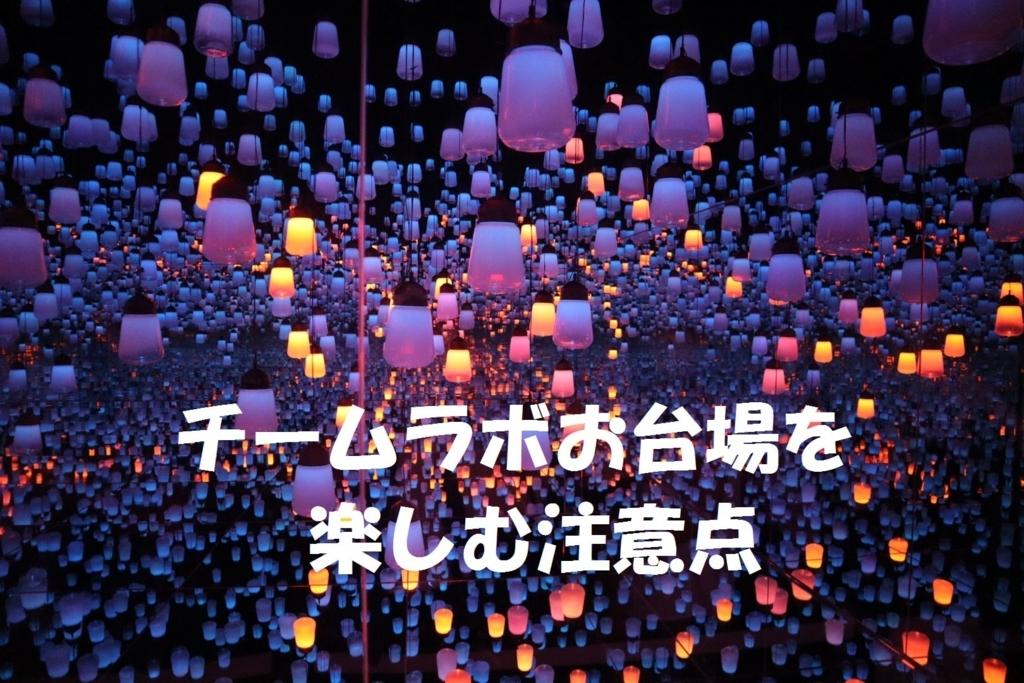 f:id:ryosaka:20180818155914j:plain