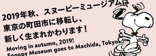 f:id:ryosaka:20180820223701j:plain