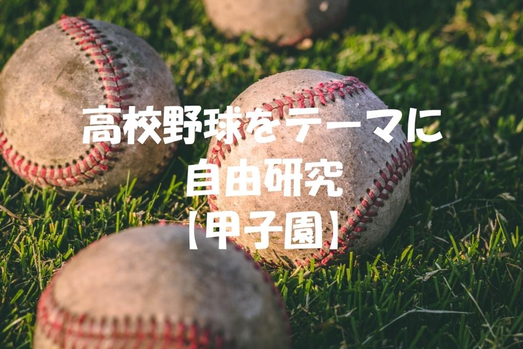 f:id:ryosaka:20180823064345j:plain