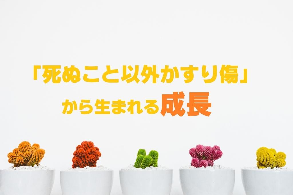 f:id:ryosaka:20180830061801j:plain