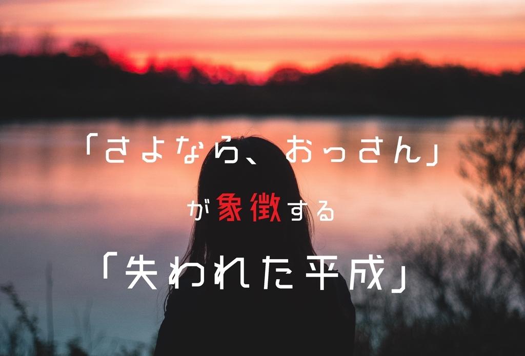 f:id:ryosaka:20180902072515j:plain