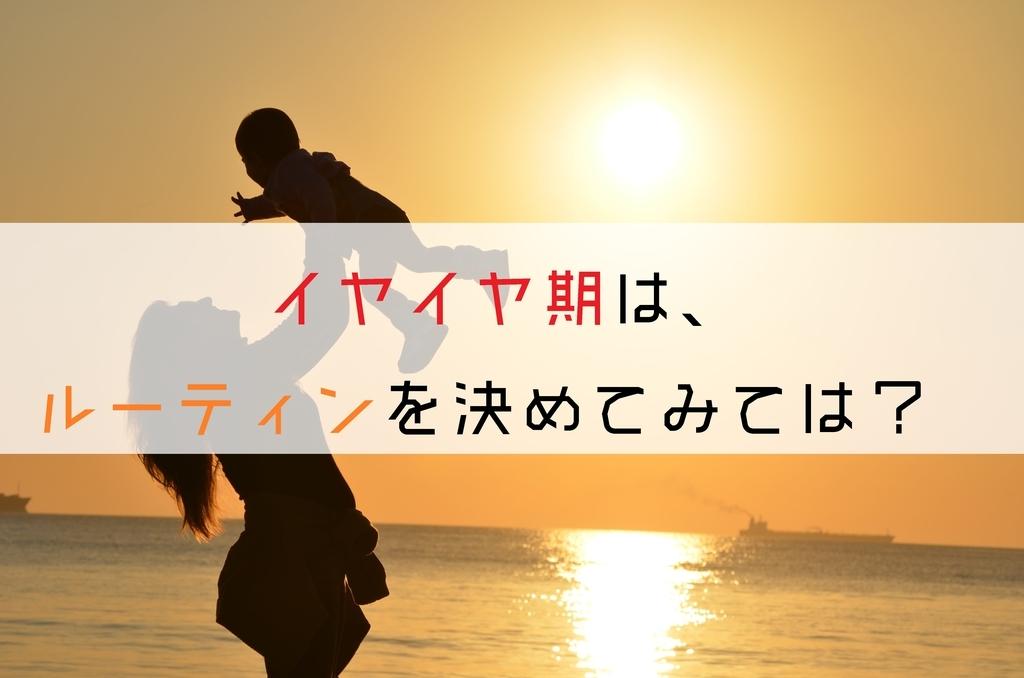 f:id:ryosaka:20180920061955j:plain