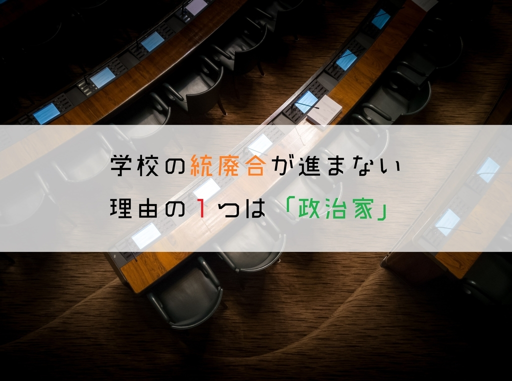 f:id:ryosaka:20181008054718j:plain