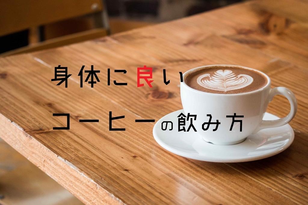 f:id:ryosaka:20181022224526j:plain