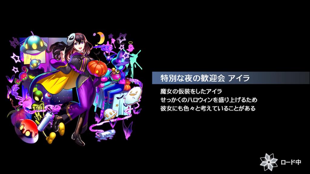 f:id:ryosaka:20181027060337p:image