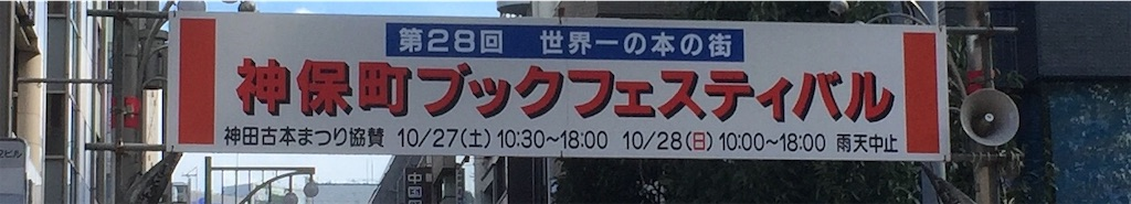 f:id:ryosaka:20181027152008j:image