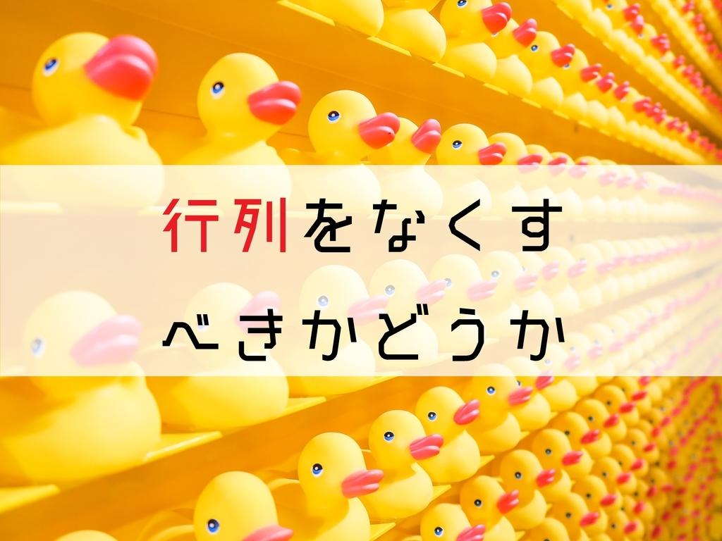 f:id:ryosaka:20181103053821j:plain