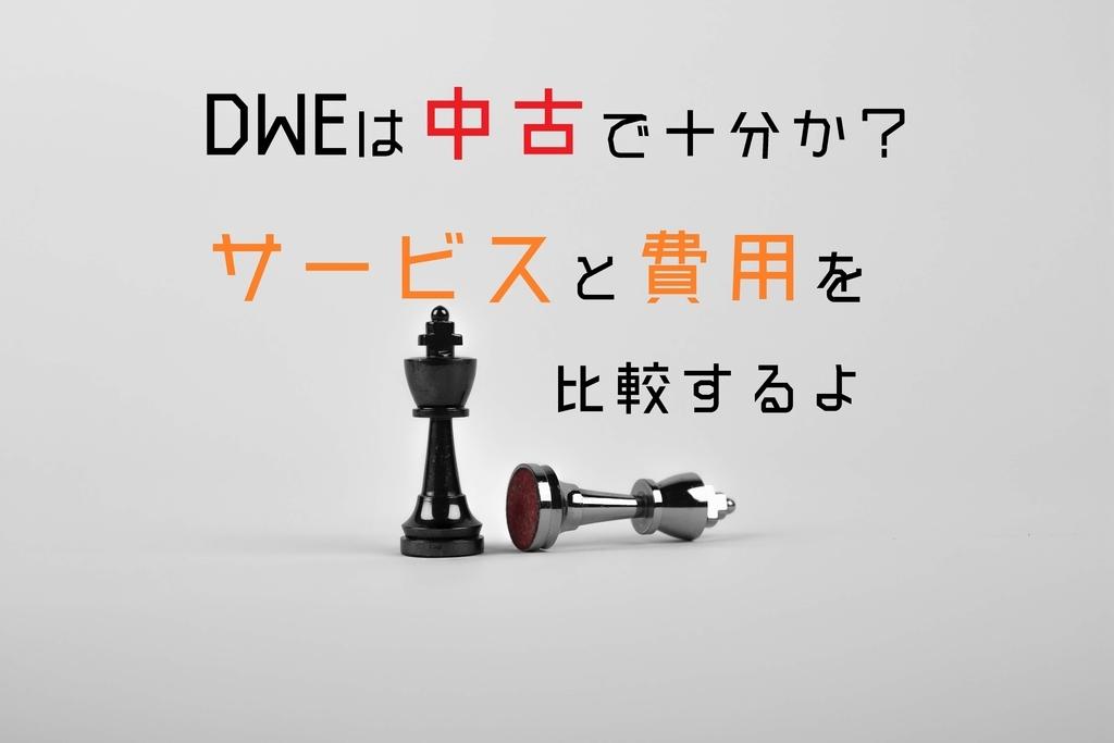f:id:ryosaka:20181108160751j:plain