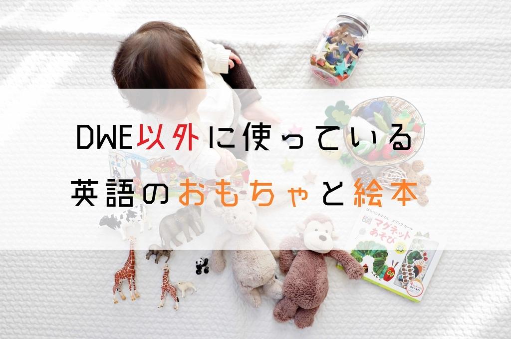 f:id:ryosaka:20181112061117j:plain