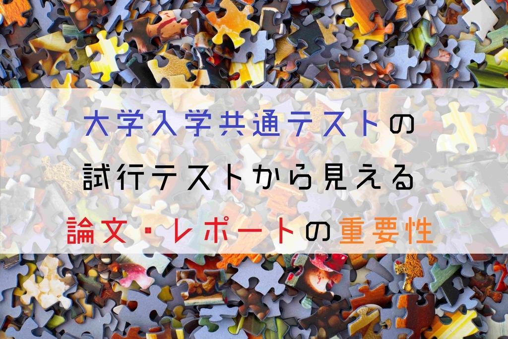 f:id:ryosaka:20181116063102j:plain
