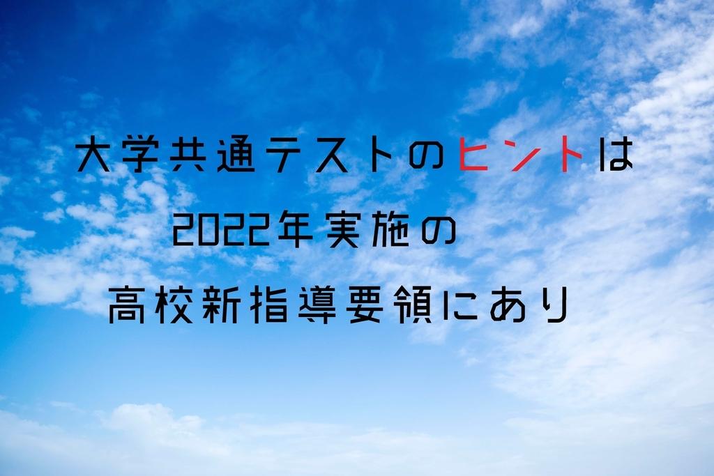 f:id:ryosaka:20181118063832j:plain