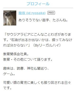f:id:ryosaka:20181127152737j:plain