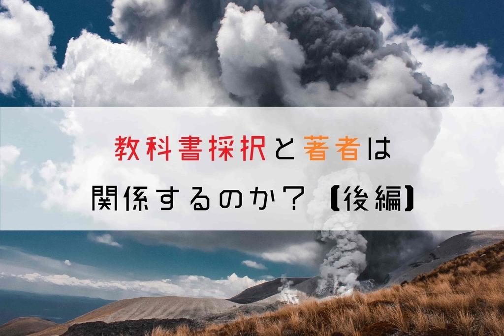 f:id:ryosaka:20181201080207j:plain