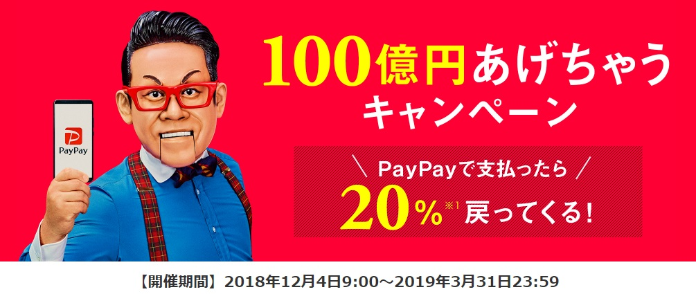 f:id:ryosaka:20181209054957j:plain