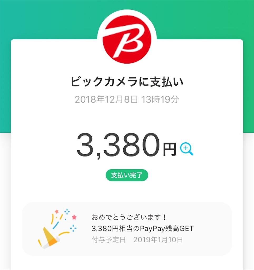 f:id:ryosaka:20181209062008j:image